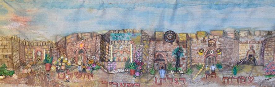 שערי-ירושלים