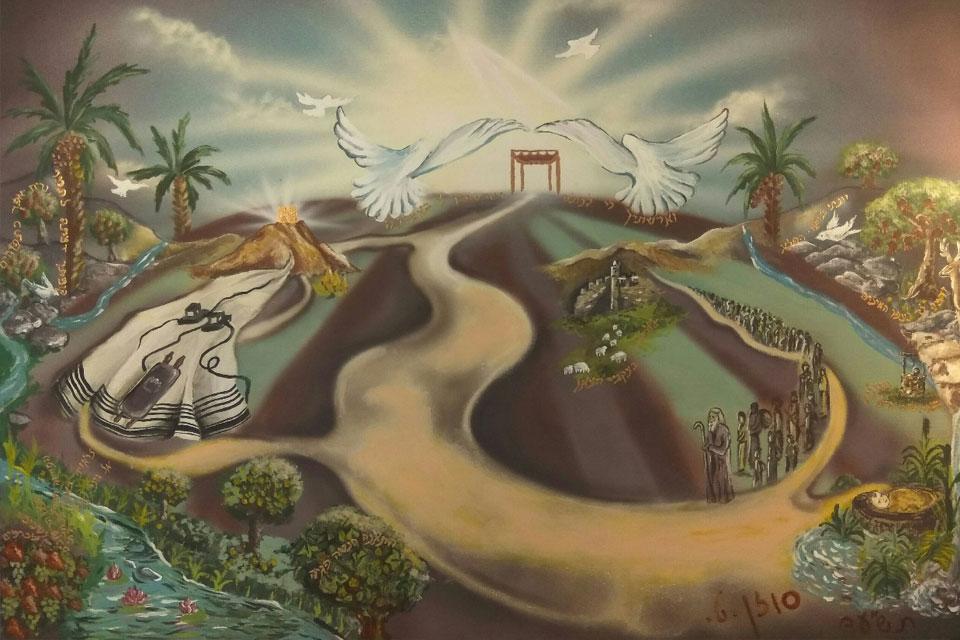 השכינה וכנסת ישראל